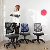 《BuyJM》法緹高密度泡棉升降椅背辦公椅/電腦椅/三色可選(藍色)