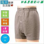 【海夫健康生活館】日本男用防漏安心褲 (卡其 / 100cc)(M:腰圍76~84cm)