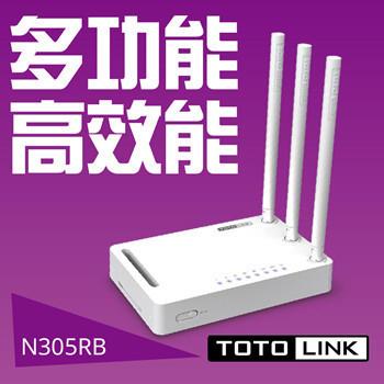 TOTOLINK N305RB 進階極速無線寬頻路由器
