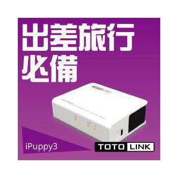 TOTOLINK iPuppy III 150Mbps可攜式無線分享器