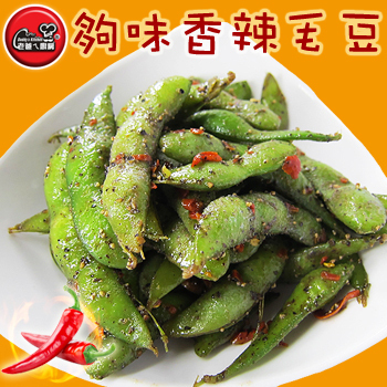 老爸ㄟ廚房 休閒香辣調味毛豆(200g±10%/包)