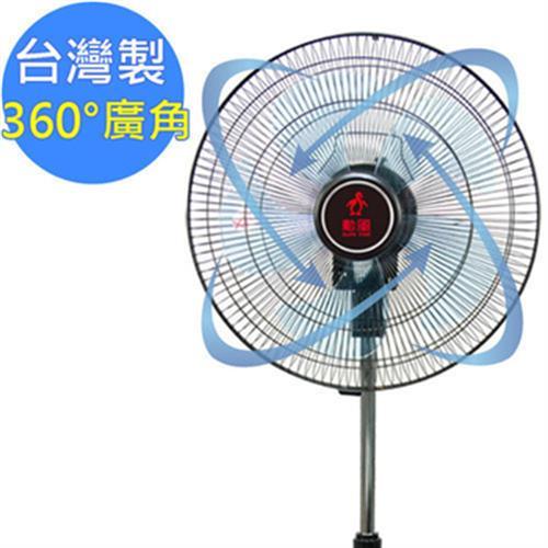 勳風 16吋超循環涼風扇HF-B1816