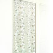 《布安於室》花葉遮光風水簾