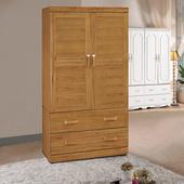 《時尚屋》愛莉絲3x6尺柚木衣櫥
