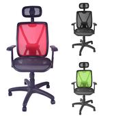 《凱堡》高背頭枕ONE透氣坐墊工學椅電腦椅/辦公椅(紅)