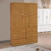 《時尚屋》愛莉絲4x7尺柚木衣櫥