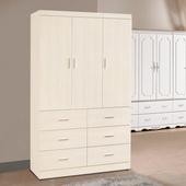 《時尚屋》弗格森4x7尺白雪杉衣櫥