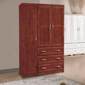 《時尚屋》葛蘭傑4尺樟木色衣櫥