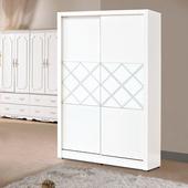 《時尚屋》阿薩洛4尺白色衣櫥