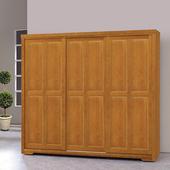 《時尚屋》威爾特7.2x7尺樟木衣櫥