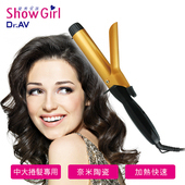 《Dr.AV》ShowGilr 時尚金奈米陶瓷造型捲髮棒(DR-132S)(中大捲32mm)