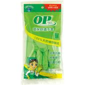 《OP》OP環保舒適手套-耐用強化(M-約8.5*33cm)