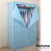 《RICHOME》摩里斯衣櫥-附布套(粉藍)
