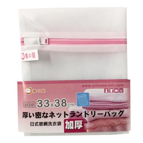 《橘之屋》日式密網洗衣袋40*50cm(40*50cm)