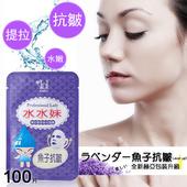《赫亞》【水水妹】極致魚子抗皺雙耳掛拉提面膜(100片)