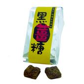 《花草巫婆》黑薑糖經濟包(250g / 包)