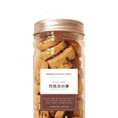 《花草巫婆》巧克力小麥 手工餅乾(180g / 罐)