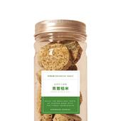 《花草巫婆》青蔥稻米 手工餅乾(180g / 罐)