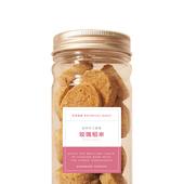《花草巫婆》玫瑰稻米 手工餅乾(180g / 罐)