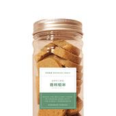 《花草巫婆》香料稻米 手工餅乾(180g / 罐)