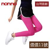 non-no儂儂女運動壓力內撘褲襪(桃紅)