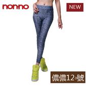non-no儂儂女運動壓縮褲(麻花M-L)