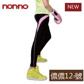 non-no儂儂女運動壓縮褲(配色M-L)