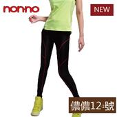 non-no儂儂女運動壓縮褲(線條M-L)