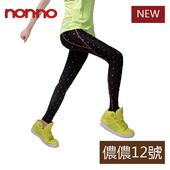 non-no儂儂女運動壓縮褲(點點M-L)