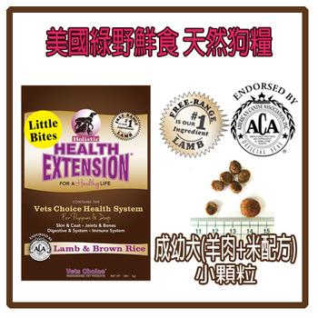 美國綠野鮮食 天然狗糧 成幼犬(羊肉+米配方-小顆粒)-4LB/磅(1.81KG)