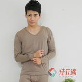《3M-佳立適》蓄熱保暖衣-男V領-卡其色(XL)