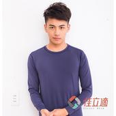 《3M-佳立適》蓄熱保暖衣-男圓領-藍色(2XL)