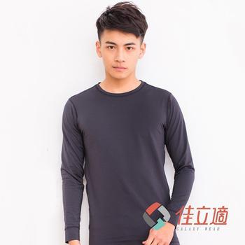 《3M-佳立適》蓄熱保暖衣-男圓領-黑色(2XL)