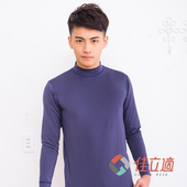 《3M-佳立適》蓄熱保暖衣-男高領-藍色(L)