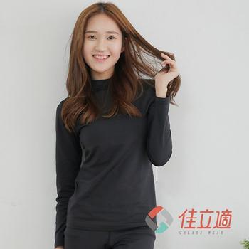 《3M-佳立適》蓄熱保暖衣-女高領-黑色(S)