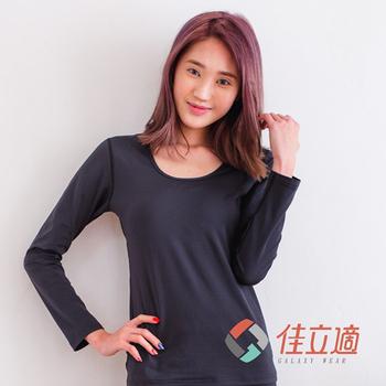 《3M-佳立適》蓄熱保暖衣-女U領-黑色(S)