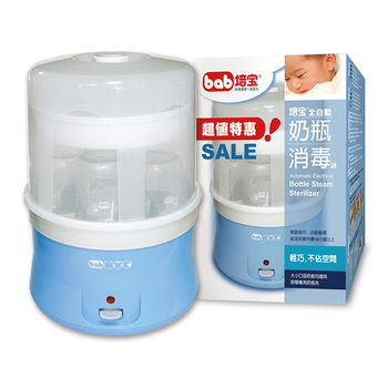 培寶 全自動奶瓶消毒鍋TM712
