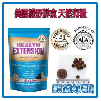 美國綠野鮮食 天然狗糧 優質成幼犬(小顆粒)4LB