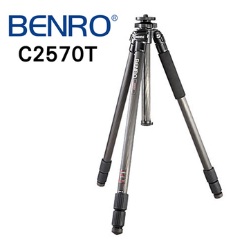 BENRO 百諾 C2570T 碳纖維三腳架 百諾經典款腳架 三節 展長163cm 載重12kg (勝興公司貨)