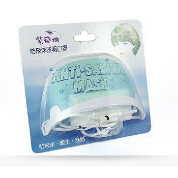紫飛機 防飛沫透明口罩(一片入)