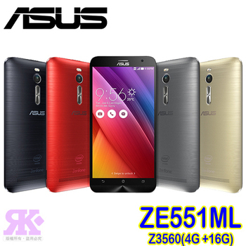 ASUS ZenFone2 ZE551ML(Z3560-4G/16G) 5.5吋四核智慧手機-贈專用皮套+9H鋼化玻璃保貼(瀟灑灰)