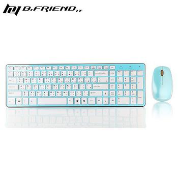 B.Friend RF1375 2.4G無線鍵盤滑鼠組(蒂芬妮綠)