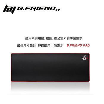 B.Friend MP01 XXL大型防水滑鼠墊