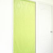 《布安於室》似桂冠葉遮光壓紋長門簾(鮮綠)