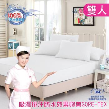 三浦太郎 看護級100%防水透氣床包式保潔墊(白)(雙人)