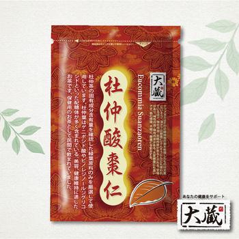 大藏 杜仲酸棗仁茶(袋)