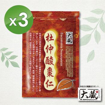 大藏 杜仲酸棗仁茶(25包x3袋/組)
