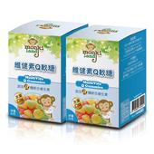 《monkiland》維健素Q軟糖(80g/瓶,共2瓶)