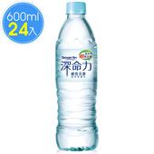 《Taiwan Yes》深命力海洋深層水(600ml/瓶,24瓶/箱)X1箱 $379