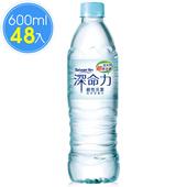 《Taiwan Yes》深命力海洋深層水(600ml/瓶,24瓶/箱)(x2箱)